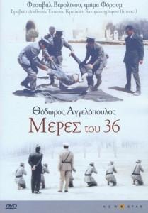 Días del 36