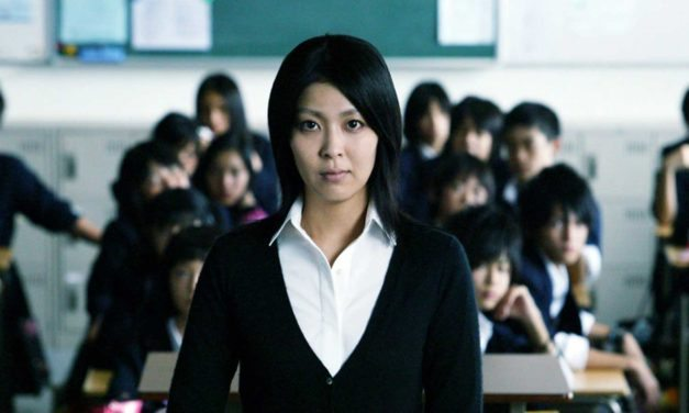 Ciclo de cine: «NAKASHIMA: El lirismo y la perversidad»