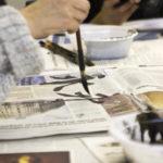 """Talleres: """"Pintura japonesa"""" y """"Caligrafía china y japonesa"""" <br>con Jinhee Kim"""