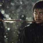 Ciclo de cine: «Corea Inédita» <br>En colaboración con el CCCE y Korean Foundation