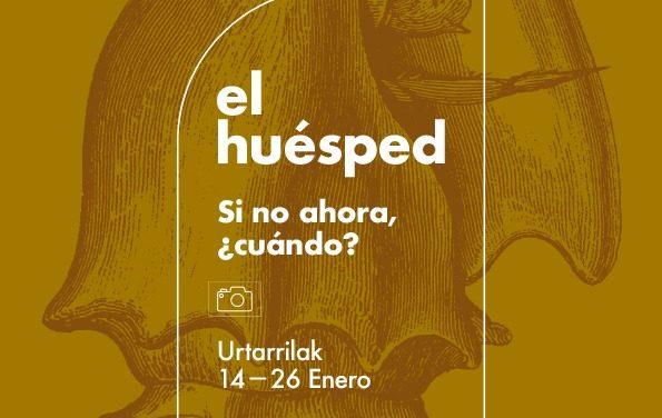 """Exposición: «""""EL HUÉSPED"""" ¿Si no ahora, cuándo?», en colaboración con BlackKamera"""