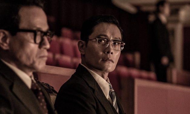 Ciclo de cine: «El abrazo coreano». En colaboración con el Centro Cultural Coreano