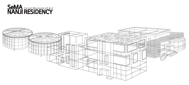 Convocatoria de residencia en SeMA Nanji Residency (Seúl) 2020